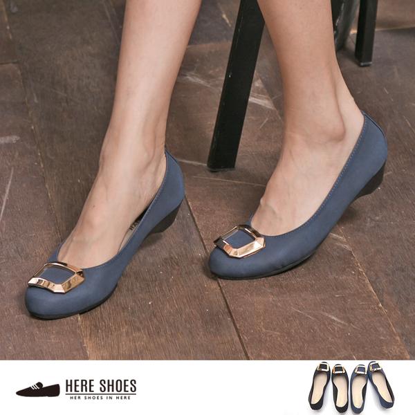 [Here Shoes]MIT台灣製 低調時尚 OL上班族 方型金屬造型 小楔型3.5cm跟鞋 圓頭包鞋 娃娃鞋─AW1280