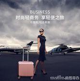 輕便迷你密碼登機箱18寸20小型拉桿箱女韓版行李箱男小清新旅行箱QM 美芭