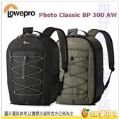 羅普 L158 黑 L159 米卡 Lowepro Photo Classic BP 300 AW 經典攝影家後背相機包 公司貨