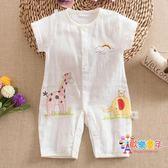 連身裝 夏季兒童棉質短袖長褲哈衣連身衣夏天寶寶半袖連身衣衣服 3色