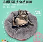 寵物窩四季通用保暖封閉式貓睡袋狗窩【匯美優品】