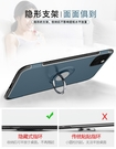 蘋果 7/8 Plus 隱形指環支架手機殼 6/6s Plus 二合一防摔手機套 IPhone X/Xs 時尚個性潮保護套