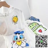 兒童夏季防曬衣空調服【風之海】