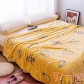 毛毯床單加厚休閑毯法萊絨雙層午睡毯【聚可愛】