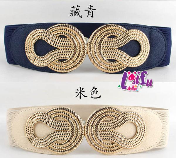 ★草魚妹★H406腰帶對美國結寬腰帶腰封腰帶皮帶,售價250元