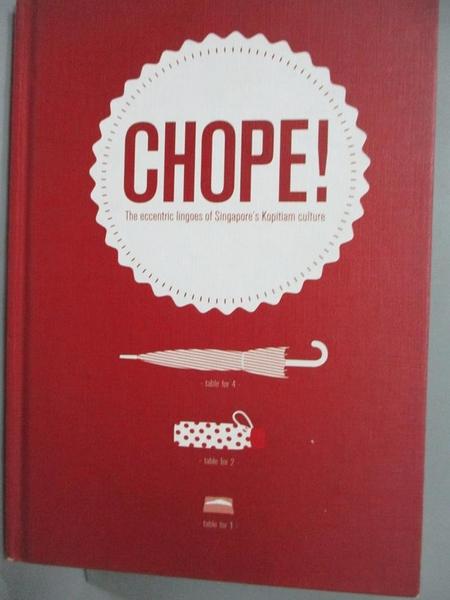 【書寶二手書T3/設計_JGJ】Chope!_Stanley Tan