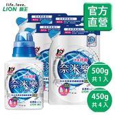 日本獅王 奈米樂超濃縮抗菌洗衣精瓶裝X1+補充包X4