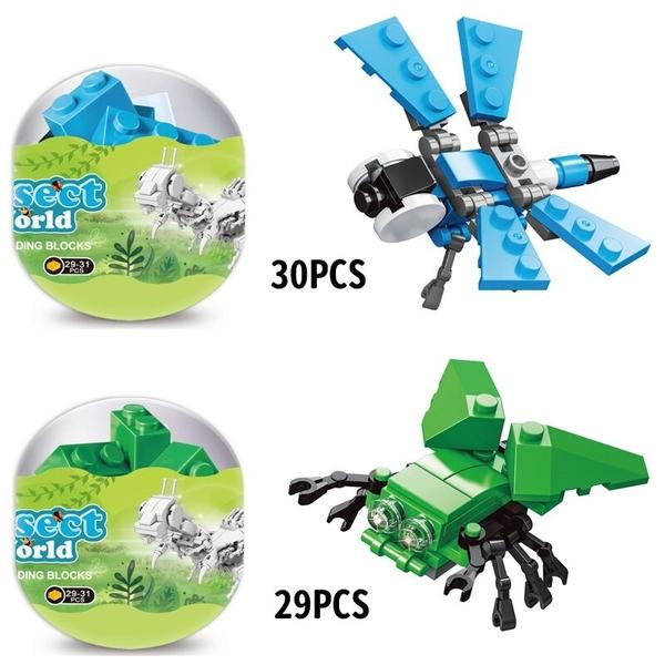 品格積木 K41 昆蟲世界扭蛋積木 (有六款)/一款入(促40) 昆蟲系列 蛋型積木 DIY益智積木-睿