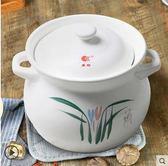 砂鍋燉鍋 陶瓷 煲湯 明火 耐高溫湯煲 養生土鍋沙鍋湯鍋粥煲 igo 220v  夏洛特居家