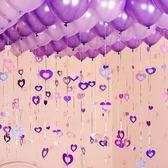 浪漫婚房裝扮用品氣球套餐房間布置愛心雨絲吊墜裝飾派對彩帶氣球