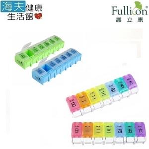 【海夫】護立康 單色 彩虹 7日 保健盒 收納盒(MB025) 5入彩虹*5