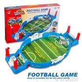 兒童桌上足球台桌面桌遊足球玩具親子益智互動雙人對戰遊戲機男孩  ATF  茱莉亞