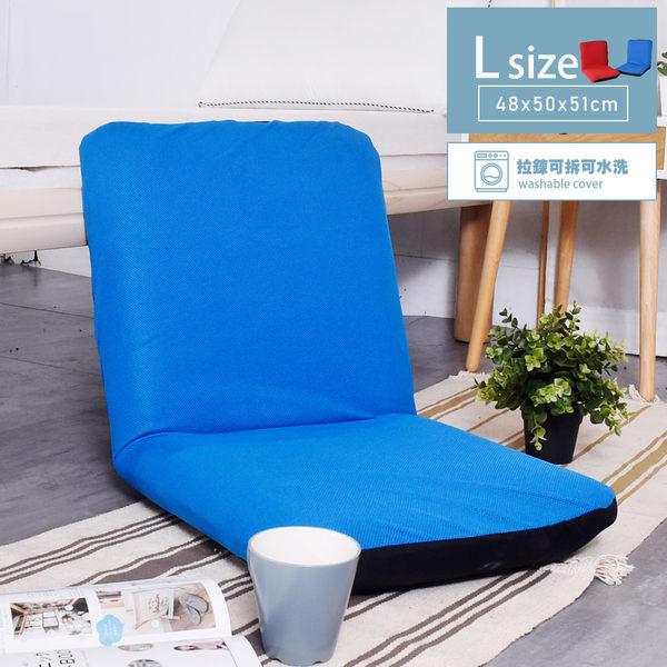 凱堡 3M防潑水50X51cm和室椅-大款【J04573】