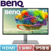 BENQ 27型 PD2725U 專業設計繪圖螢幕