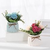 假花盆栽北歐仿真花藝套裝擺件家居客廳創意假花盆栽餐桌裝飾品擺設新年禮物
