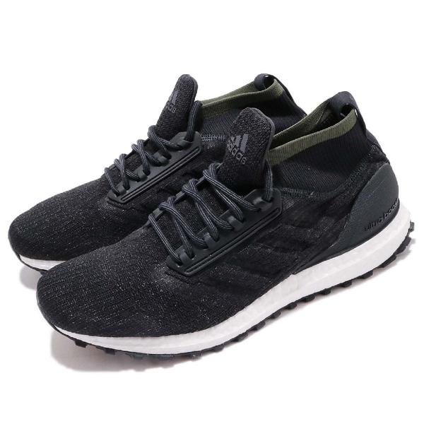 adidas 慢跑鞋 UltraBOOST All Terrain 黑 白 中筒 襪套式 黑白 緩震 運動鞋 男鞋【PUMP306】 CM8256
