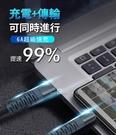 三星C9 Pro/Z Flip/A5(2...