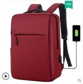 商務背包男士後背包韓版潮流旅行包休閒女學生書包簡約時尚電腦包新年交換禮物