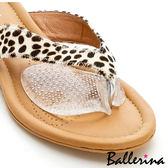 Ballerina-隱形果凍矽膠夾腳鞋專用前掌墊(1對入)