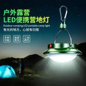 露營燈 戶外旅行野營高亮帳篷強光LED營地 JD889 【KIKIKOKO】