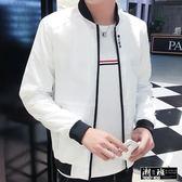 『潮段班』【HJ000H56】韓版 加大碼 M-4L 配色防風風衣材質外套夾克圓領棒球外套