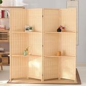 屏風 中式竹編屏風 隔板可拆卸隔斷可折疊移動辦公室客廳折屏現代 玄關