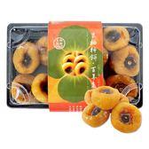 《好客-良柚柿餅》石柿餅(約350g/盒),共四盒(免運)_A031003