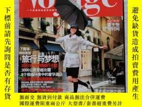 二手書博民逛書店新旅行雜誌罕見2011年9月 章子怡封面Y277939