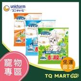 Unicharm Pet 強力消臭紙砂5L 任選3包 免運組【TQ MART】