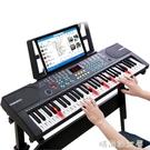 電子琴兒童初學入門61鍵帶話筒1-3-6-12歲女孩多功能玩具寶寶鋼琴MBS『「時尚彩紅屋」