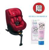 【+贈貝恩嬰兒水漾保濕調理乳液】奇哥 Joie Spin360 isofix 0-4歲全方位汽座(紅色) 9800元