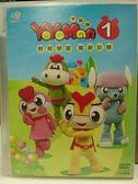 影音專賣店-B35-119-正版DVD*動畫【YoYoMan卡通劇(1)】-國語發音