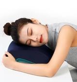 午睡枕 辦公室午睡神器夏季趴趴枕午休枕桌上靠枕小學生兒童趴著睡覺抱枕 中秋節