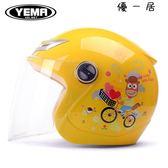 夏季兒童頭盔女童機車電動安全帽卡通Y-1457優一居
