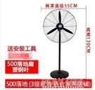 工業電風扇強力大功率壁掛式大風量工廠商用牛角扇立式搖頭落地扇 ATF 電壓:220v