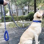 狗鏈子牽引繩栓狗遛狗防咬耐磨不勒手金毛拉布拉多哈士奇寵物用品『小淇嚴選』