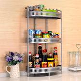 廚房置物架壁掛架調味料收納架落地3層廚具用品墻上三角架轉角架 艾尚旗艦店