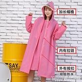 雨衣女成人韓國時尚徒步學生單人男騎行電動電瓶車自行車雨披兒童『新佰數位屋』