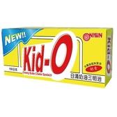 日清Kid-O三明治餅乾-奶油口味150g【愛買】