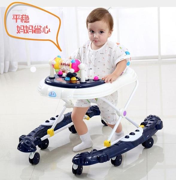 學步車 6個月小孩學走路的學步車手推可坐車嬰兒腳步輕鬆7-18個月高低帶LD