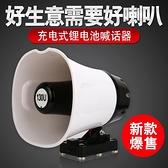 E之音 VP-130U鋰電車載喇叭擴音器喊話器錄音宣傳大聲公戶外叫賣 【全館免運】