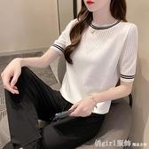 短袖針織上衣 2021年春夏新款新款圓領短袖上衣t恤女薄款鏤空打底冰絲針織衫女 開春特惠