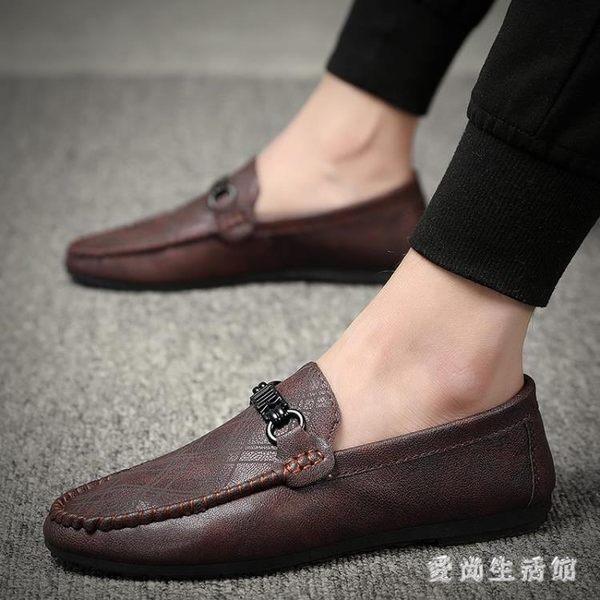 豆豆鞋男潮流韓版百搭2019新款個性青年社會小伙男鞋透氣 QX3515 『愛尚生活館』