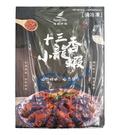 1B7B【魚大俠】SP093海揚十三香小...