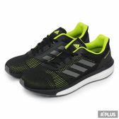 Adidas 男 RESPONSE ST M 愛迪達 慢跑鞋- CG4004