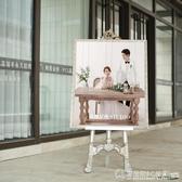 開業促銷婚慶迎賓架KT板廣告展示牌展架歐式海報架廣告牌展板支架   圖拉斯3C百貨