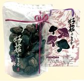 美砌橄欖好菇十三番有機香菇特選禮盒 活動至9/19