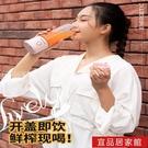 榨汁杯 志高便攜式榨汁機家用水果小型果汁機迷你電動多功能全自動榨汁杯 99免運