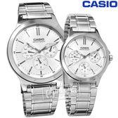 CASIO / MTP-V300D-7A.LTP-V300D-7A / 卡西歐簡約三眼三針星期日期防水不鏽鋼 情人 情侶對錶 銀色 40mm+32mm