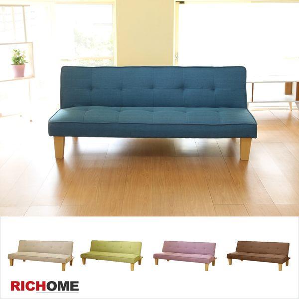 【RICHOME】贈送小桌子(不挑色)  贈完為止❤CH1021  ❤《凱莉沙發床-5色》   沙發   沙發凳